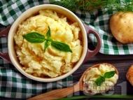 Картофено пюре с ябълки, течна сметана и масло